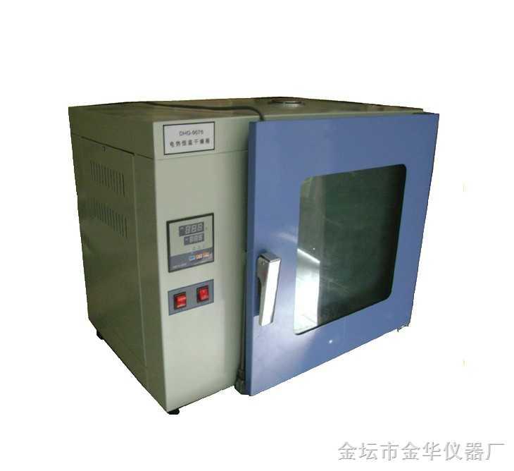 DHG系列电热恒温干燥箱