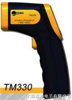 TM330香港泰克曼TM330红外测温仪 (-50度-330