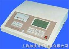 EX-2010型钙铁煤分析仪 上海如庆专业代理EX-2010型钙铁煤分析仪