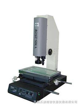 VMS-1510,VMS-1510F,VMS-2010,VMS-2010F,VMS-2515
