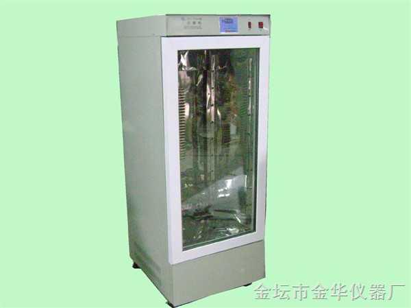 低温冷藏箱