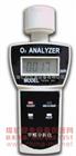甲醛检测仪|TESEO-201|甲醛分析仪