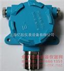 HT系列气体检测变送器|HT变送器|HT气体变送器