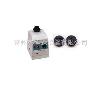 KMC-1300V快速漩涡混合器