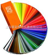RAL-K5色卡