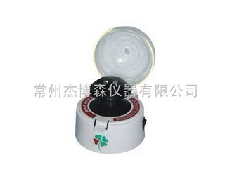 LX-500微量离心机