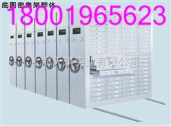 会计密集柜¥上海会计密集柜¥江苏会计密集柜¥浙江会计密集柜