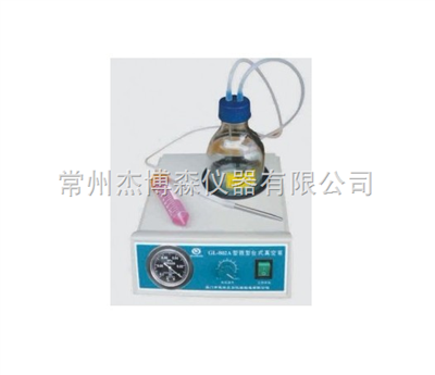 GL-802A实验室微型真空泵