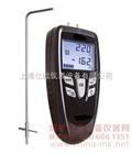 数字风速风压仪|进品皮托管风速仪|MP220