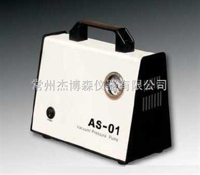 AS-01实验室无油隔膜真空泵