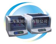 THZ300CTHZ-300恒温细胞培养摇床