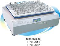 HZQ-3222双层HZQ-3221单层摇瓶机