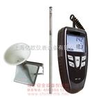 多功能测量仪|VT100|热线式风速风量仪