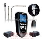 热式线风速仪|VT200|多功能手持风量风速仪