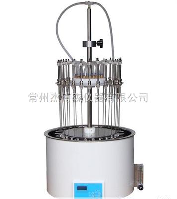 UGC-24C圆形水浴氮吹仪