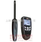 精密型温湿度仪|HD100S|精密型温湿度计