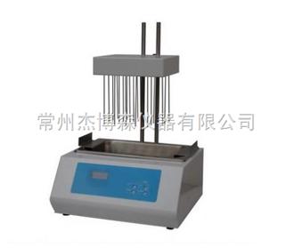 UGC-24W数显水浴氮吹仪
