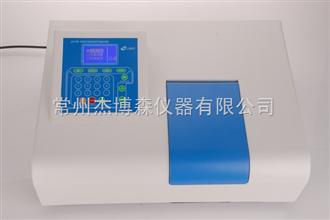 VIS-723扫描型可见分光光度计