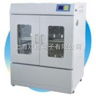 HZQ-X500CHZQX700C大型恒温振荡器双层