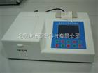 重金属快速检测仪六价铬(标配)三价铬(标配)重金属铅(标配)