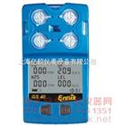 四合一气体检测报警仪|GS40|多气体检测仪