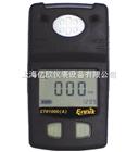 煤矿型一氧化碳检测仪|CTH1000|煤矿一氧化碳检测报警仪