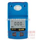 单气体检测报警仪 单一气体检测仪 GS10