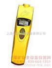 手持式一氧化碳检测仪|AZ7701|一氧化碳检测报警仪