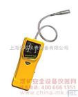 手持式瓦斯检测仪|台湾衡欣AZ7201| 手持式瓦斯偵測計
