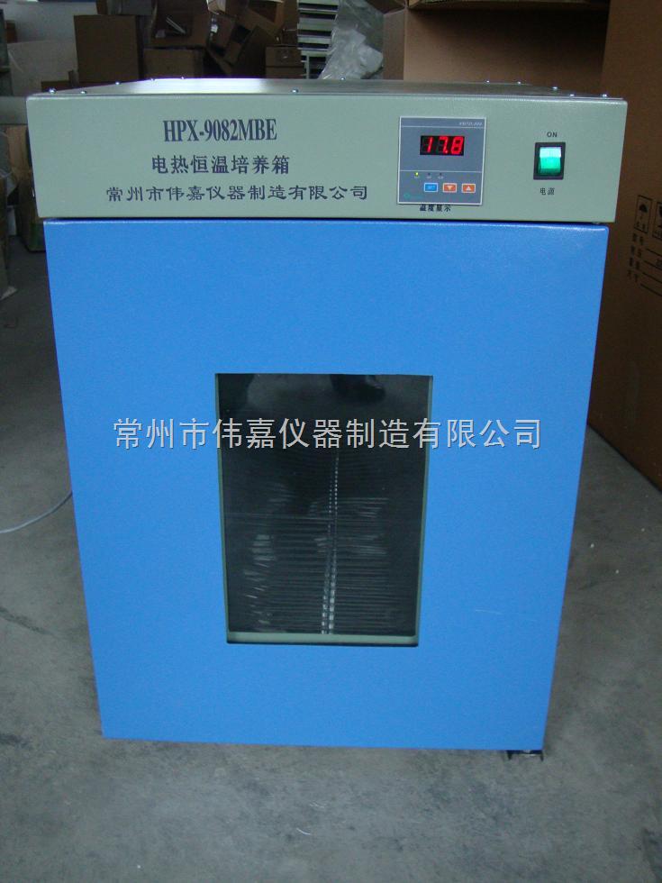 厂家直销电热恒温培养箱