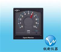 Signet 5090無源流量指示儀