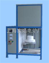 SYG-8-16实验室玻璃熔炉