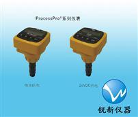 ProcessPro®一體式流量儀表