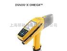 Omega XPD-6000OMEGA-6000矿石元素分析仪