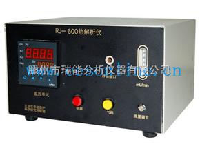 RJ-600热解析仪