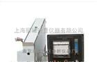 SDF-2型防火涂料测试仪(隧道法)