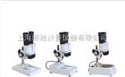 XTX-1系列体视显微镜