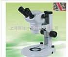 NSZ-606连续变倍体视显微镜工业显微镜