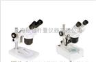 NTX系列体视显微镜工业显微 镜
