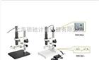 XZ-2系列工业显微镜