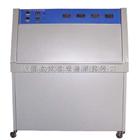 ZN-P紫外光耐气候试验箱