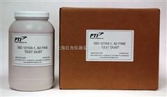 进口试验粉尘杂质全国总经销ISO 12103-1 A2 精细试验粉尘全国