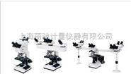 多人观察显微镜生物显微镜