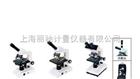 XSP-103系列生物显微镜