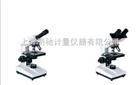 XSZ-131系列生物显微镜