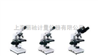 XSZ-109系列生物显微镜