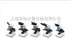 XSZ-107BN系列生物显微镜