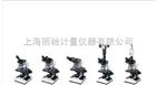 XSZ-N107等系列生物显微镜