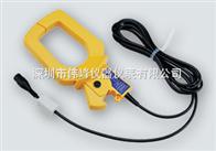 HIOKI 9669鉗式傳感器/鉗式電流傳感器