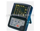 CTS-9002plus 型数字式超声探伤仪